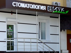entrance-office